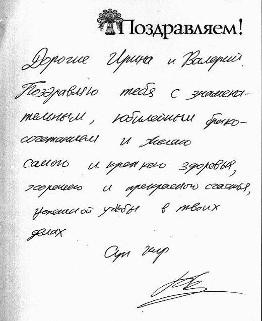 Узбекские поздравления со свадьбой